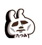 【たつみ】専用3(個別スタンプ:20)