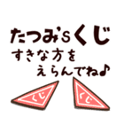 【たつみ】専用3(個別スタンプ:21)