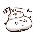 【たつみ】専用3(個別スタンプ:26)