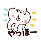 【たつみ】専用3(個別スタンプ:30)