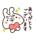 【たつみ】専用3(個別スタンプ:31)
