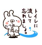 【たつみ】専用3(個別スタンプ:34)