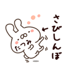 【たつみ】専用3(個別スタンプ:39)