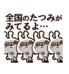 【たつみ】専用3(個別スタンプ:40)