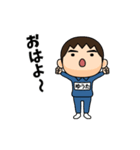 芋ジャージの【ゆうた】動く名前スタンプ(個別スタンプ:01)