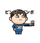 芋ジャージの【ゆうた】動く名前スタンプ(個別スタンプ:03)