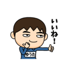 芋ジャージの【ゆうた】動く名前スタンプ(個別スタンプ:08)