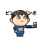 芋ジャージの【たくみ】動く名前スタンプ(個別スタンプ:03)