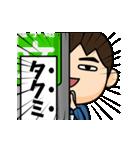 芋ジャージの【たくみ】動く名前スタンプ(個別スタンプ:05)