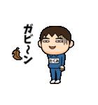 芋ジャージの【たくみ】動く名前スタンプ(個別スタンプ:15)