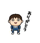 芋ジャージの【たくみ】動く名前スタンプ(個別スタンプ:18)