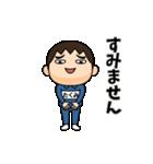 芋ジャージの【たくみ】動く名前スタンプ(個別スタンプ:20)