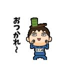 芋ジャージの【たくみ】動く名前スタンプ(個別スタンプ:23)