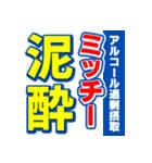 ミッチーのスポーツ新聞(個別スタンプ:31)