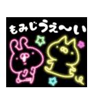 【もみじ】専用3(個別スタンプ:03)