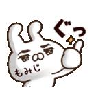 【もみじ】専用3(個別スタンプ:04)