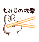 【もみじ】専用3(個別スタンプ:09)