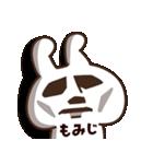 【もみじ】専用3(個別スタンプ:20)