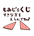 【もみじ】専用3(個別スタンプ:21)