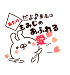 【もみじ】専用3(個別スタンプ:22)