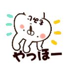 【もみじ】専用3(個別スタンプ:30)