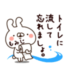 【もみじ】専用3(個別スタンプ:34)