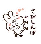 【もみじ】専用3(個別スタンプ:39)