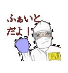 カンタン作業ばかり!派遣の工場スタッフ!(個別スタンプ:09)