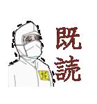 カンタン作業ばかり!派遣の工場スタッフ!(個別スタンプ:10)