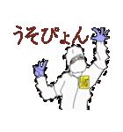 カンタン作業ばかり!派遣の工場スタッフ!(個別スタンプ:13)