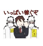 カンタン作業ばかり!派遣の工場スタッフ!(個別スタンプ:31)