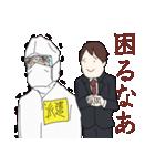 カンタン作業ばかり!派遣の工場スタッフ!(個別スタンプ:33)