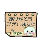 [はるみ]の敬語のスタンプ!(個別スタンプ:02)