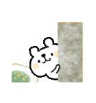 ウゴウゴくまさん(時に激しくっ)(個別スタンプ:02)