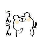 ウゴウゴくまさん(時に激しくっ)(個別スタンプ:05)