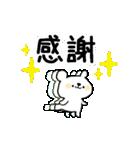 ウゴウゴくまさん(時に激しくっ)(個別スタンプ:09)