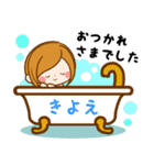 ♦きよえ専用スタンプ♦②大人かわいい(個別スタンプ:04)