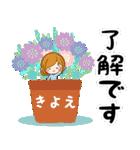 ♦きよえ専用スタンプ♦②大人かわいい(個別スタンプ:06)