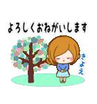 ♦きよえ専用スタンプ♦②大人かわいい(個別スタンプ:07)