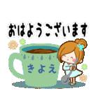 ♦きよえ専用スタンプ♦②大人かわいい(個別スタンプ:10)
