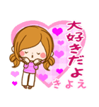♦きよえ専用スタンプ♦②大人かわいい(個別スタンプ:16)