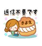 ♦きよえ専用スタンプ♦②大人かわいい(個別スタンプ:20)