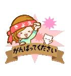 ♦きよえ専用スタンプ♦②大人かわいい(個別スタンプ:21)