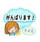 ♦きよえ専用スタンプ♦②大人かわいい(個別スタンプ:22)