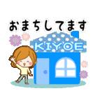 ♦きよえ専用スタンプ♦②大人かわいい(個別スタンプ:24)