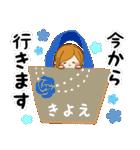 ♦きよえ専用スタンプ♦②大人かわいい(個別スタンプ:25)