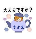 ♦きよえ専用スタンプ♦②大人かわいい(個別スタンプ:28)