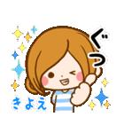 ♦きよえ専用スタンプ♦②大人かわいい(個別スタンプ:35)