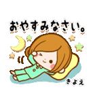 ♦きよえ専用スタンプ♦②大人かわいい(個別スタンプ:39)