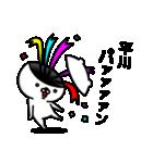 「平川」のくまくまスタンプ(個別スタンプ:07)